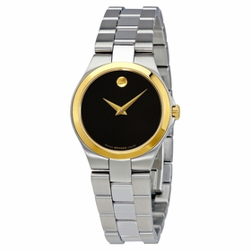 Movado 0606910 Sport Edition Ladies Quartz Watch