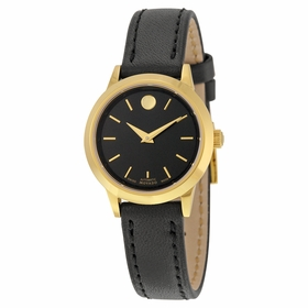 Movado 0606925 1881 Ladies Automatic Watch