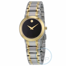Movado 0606951 Stiri Ladies Quartz Watch