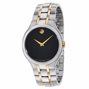 Movado 0606958  Mens Swiss Quartz Watch