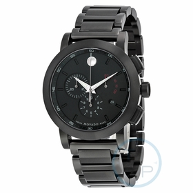 Movado 0607001 Museum Sport Mens Chronograph Quartz Watch