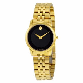 Movado 0607005 Museum Classic Ladies Quartz Watch