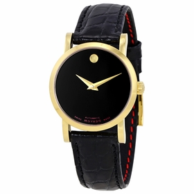 Movado 0607010 Red Label Ladies Automatic Watch