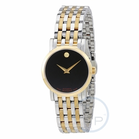 Movado 0607011 Red Label Ladies Automatic Watch