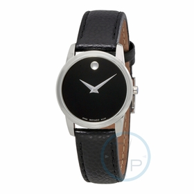 Movado 0607015 Museum Classic Ladies Quartz Watch