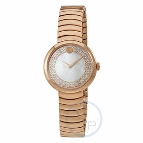 Movado 0607046 Myla Ladies Quartz Watch