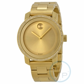 Movado 3600150 Bold Unisex Quartz Watch