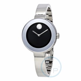 Movado 3600424 Bold Ladies Quartz Watch