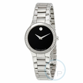 Movado 0606385 Serio Ladies Quartz Watch