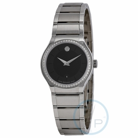 Movado 606495 Quadro Ladies Quartz Watch
