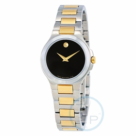 Movado 606908 Swiss Collection Ladies Quartz Watch
