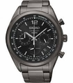 Seiko SSB093  Mens Chronograph Quartz Watch