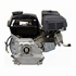 196cc 6.5 Hp (Honda GX200 Clone) Mini Bike Engine for the Baja Mini Bike MB165 & MB200 (Baja Heat, Mini Baja, Baja Warrior)