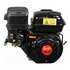 212cc (196cc Replacement) 6.5 Hp Mini Bike Engine for the Baja Mini Bike MB165 & MB200 (Baja Heat, Mini Baja, Baja Warrior)