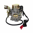 250cc Carburetor for 250cc GY6 Scooters (NCY)