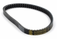 748-18-28 50cc Gates Scooter CVT Belt for KYMCO People 50 and KYMCO People S 50
