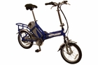 Mongoose AL1020 Electric Bike Parts