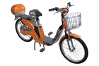 Mongoose HG1000 Electric Bike Parts