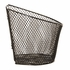 Oval Basket with Angled Opening for Pride Victory XL (SC2700) and Legend XL (SC3450)
