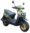 Qingqi QM50QT-10E Scooter Parts