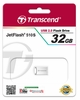 32GB Transcend JetFlash 510 Metallic USB Flash Drive
