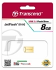 8GB Transcend JetFlash 510 Metallic USB Flash Drive