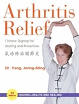 Arthritis Relief, Chinese Qigong for Healing and Prevention by Dr. Yang, Jwing-Ming