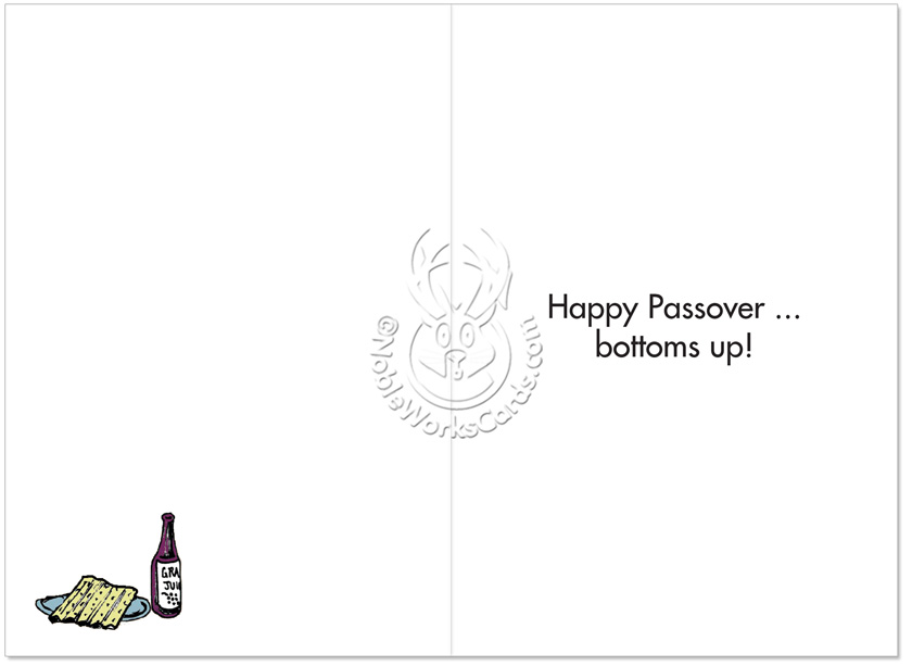 passover essay Three specific elements of the passover event are pertinent to our current topic one: firstborn sons were killed for the israelites to be freed.