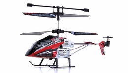 Syma S110G 3-Channel  Indoor Mini Micro Palm Size Co-Axial Infared  Helicopter w/ Built in Gyro (Red) RC Remote Control Radio