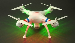 SYMA X8W WiFi FPV Headless Mode 2.4G 4CH Remote Control Quadcopter RC Drone with HD 2MP Camera 6 Axis Gyro 3D Flip (White)