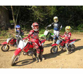 "<p><font size=""+1""><b> 50cc to 90cc Youth Dirt / Pit Bikes</b></font></p>"