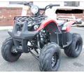 Jet Moto XR Deluxe ATV 125cc Upgraded Suspension- Sport
