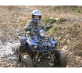 "JetMoto ATV 110D Sport-Utility Quad ""NOW CALIF LEGAL"""