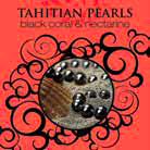 32 oz. Tahitian Pearls La Tee Da Fragrance Oil | 32 oz.  La Tee Da Fragrance Lamp Oils