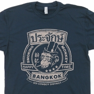 Smoking Monkey T Shirt The Hangover Vintage Bangkok Thailand Bar Shirts