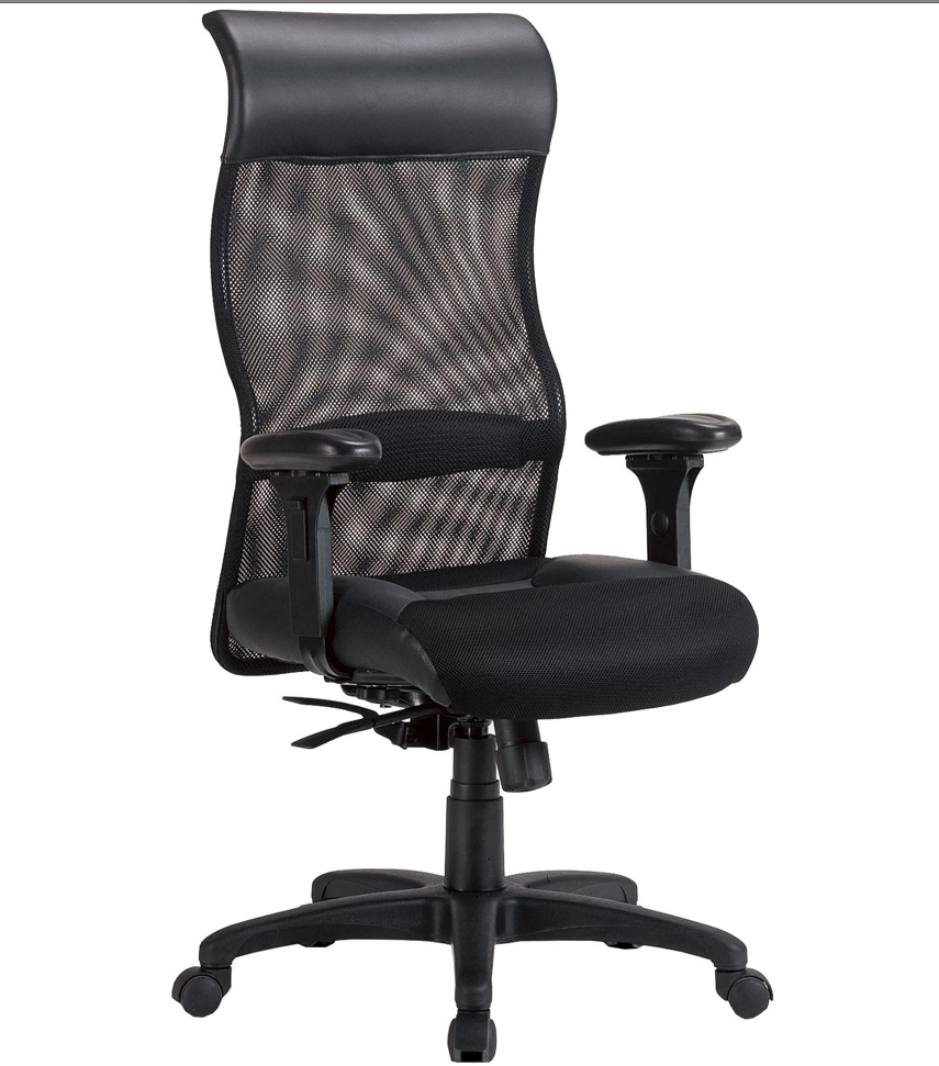 executive ergonomic black leather mesh office chair