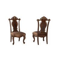 Set of 2, Gables Exotic Okume Veneer Splat Back Side Chair in Dark Cherry