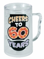 """Cheers to 60 Years"" Tankard"