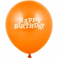 Sunkissed Orange Happy Birthday Balloons
