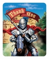Valiant Knight Thank You Cards