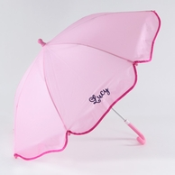 Pink Children's Personalized Umbrella