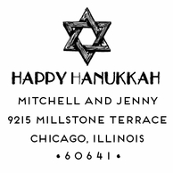 Star Of David Personalized Holiday Address Stamper