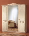 4 Door Wardrobe Romana European Design Made in Italy 33B4810