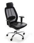 Black Office Desk Chair 44F8508