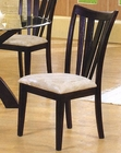 Cappuccino Dining Side Chair CO-101072 (Set of 2)