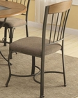 Coaster Dining Side Chair CO-120772 (Set of 2)