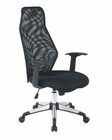 Contemporary Black Fabric Office Chair 44F35-BLK