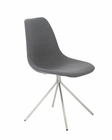 Dax Side Chair by Euro Style EU-17630 (Set of 4)