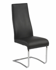 Euro Style Rooney High Back Side Chair EU-17226 (Set of 2)