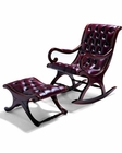 Infinity Furniture Rocking Chair w/ Footrest Gigasso INGI-82283u